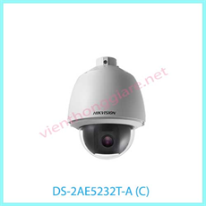 CAMERA HIKVISION DS-2AE5232T-A (C)